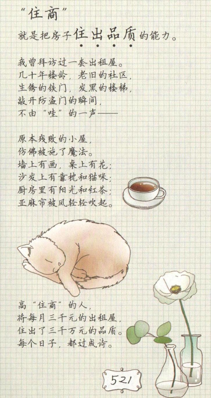 zhushang_two